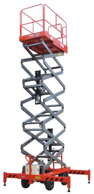 电动剪叉式高空作业平台